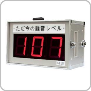 响度测量仪SI-201