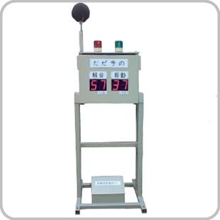 噪声振动显示数据记录装置SVD-310