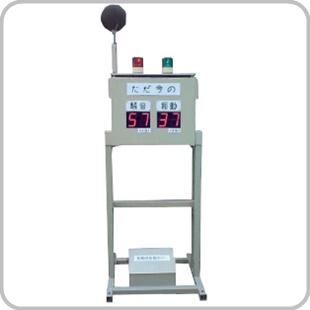 噪音振动显示观察装置SVD-230